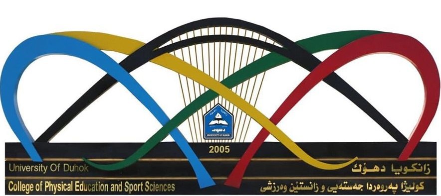 College of Physical Education and Sports Sciences